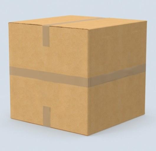 200514 cardboard box